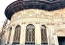 Sabils: A rooted concept of philanthropy within old Cairo